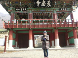 釜山から、バスで小1時間、密陽(ミリャン)郊外の山腹に佇む、表忠寺(ピョチュンサ)