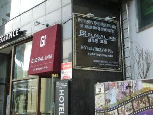 南浦洞駅上、すぐ。のこのホテル、使い勝手もいいようですよ。