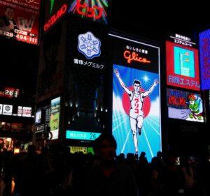 大阪といえば、グリコサイン。でも、わたしが眼を向けていたのは、その上部にある、仕事で関わりのあったメグミルクのサイン。